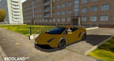 Lamborghini Gallardo LP570-4 [1.2.5], 1 photo